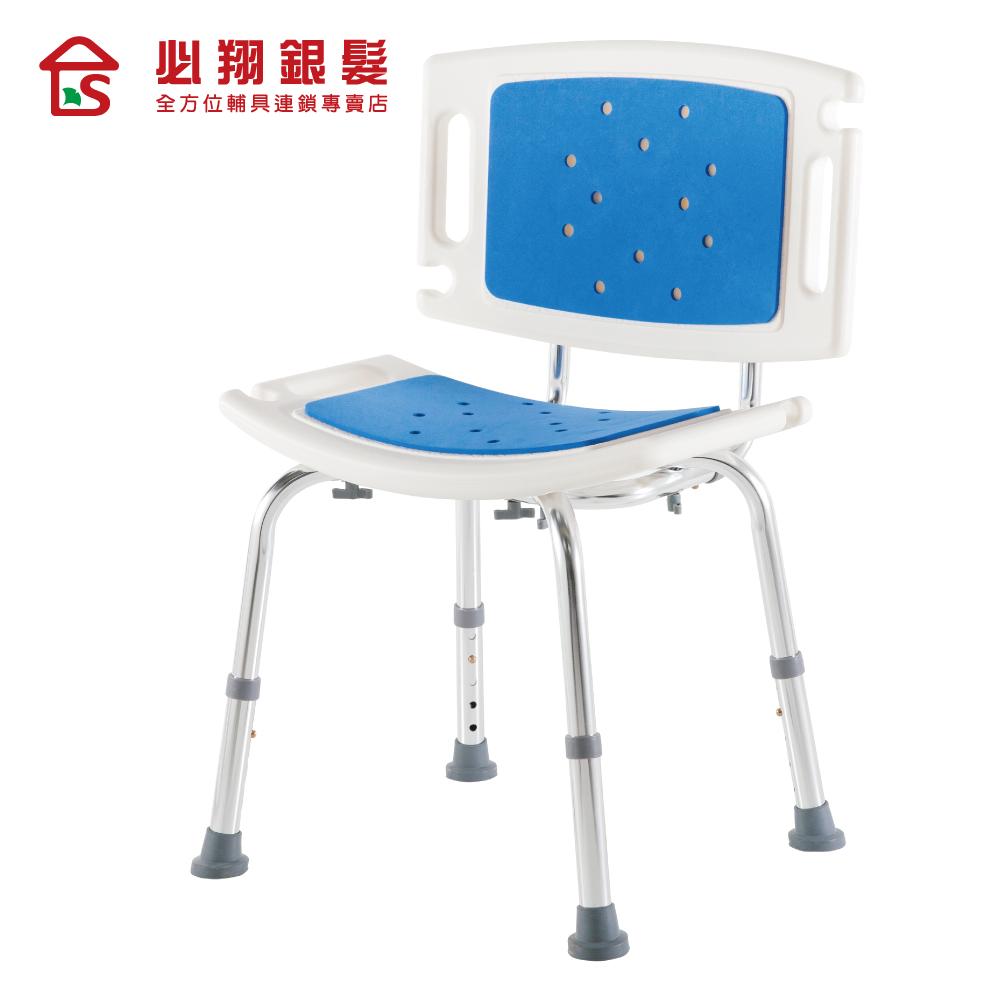 【必翔銀髮】輕便背靠式軟墊洗澡椅-YK-3030-1