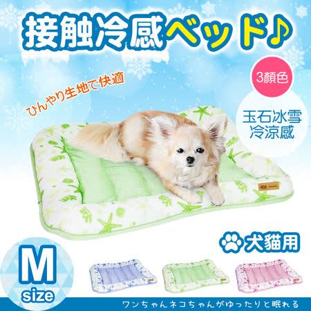 YSS 玉石冰雪纖 散熱涼感寵物床墊