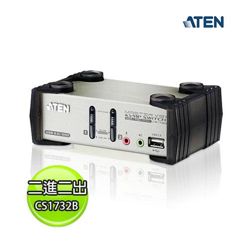 ATEN CS1732B 2埠 PS/2-USB VGA/音訊 KVMP多電腦切換器 (具備OSD功能)