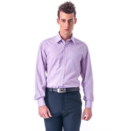 金安德森 紅x藍細格紋窄版長袖襯衫