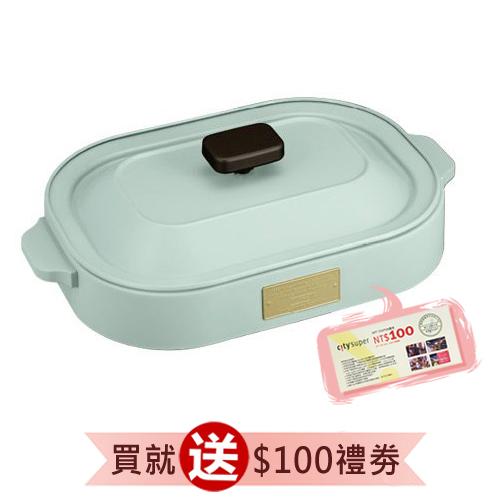 日本Toffy 經典電燒烤盤-馬卡龍綠