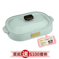 【送100元禮券】日本Toffy經典電燒烤盤-馬卡龍綠