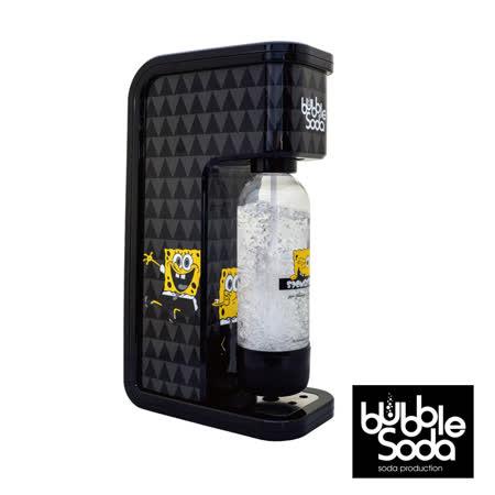 周末促銷★Bubble Soda  健康氣泡水機 BS-808 海綿寶寶限量版