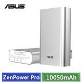 (福利品) 華碩 ASUS ZenPower Pro 10050mAh 雙輸出行動電源 (桃紅/黑/銀)