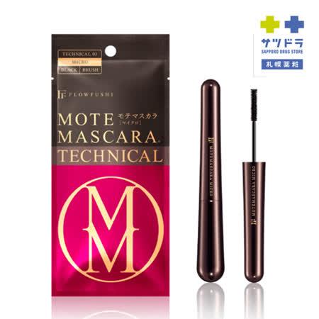 MOTEMASCARA 科技捲翹睫毛膏-微整03