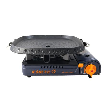 卡旺K1-A005D雙安全 卡式爐+火烤兩用烤盤