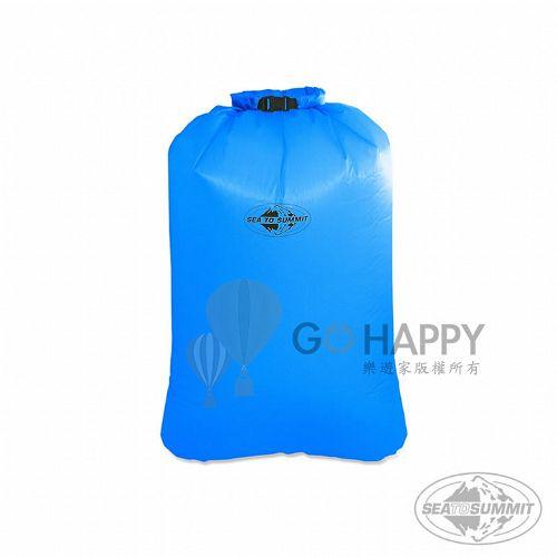 SEATOSUMMIT 背包內用輕量防水收納袋(S)(藍色)