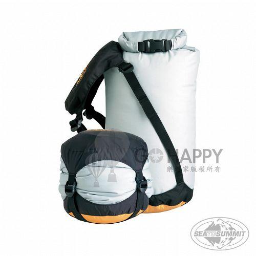 SEATOSUMMIT 底部壓縮透氣防水收納袋 (S)(灰色)