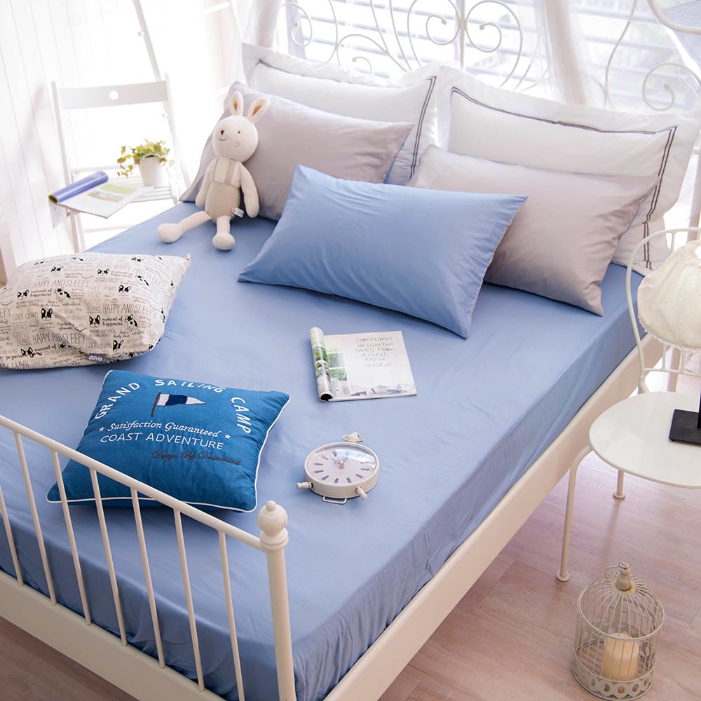 OLIVIA 《 BEST 2  銀藍 銀灰 》 單人床包枕套兩件組 雙色系 素色雙色簡約