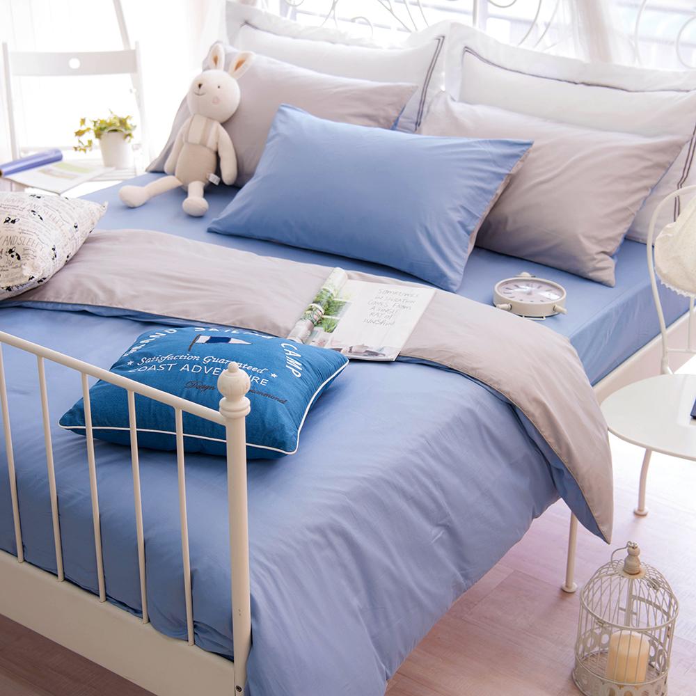 OLIVIA 《 BEST 2  銀藍 銀灰 》 特大雙人兩用被套床包四件組 雙色系 素色雙色簡約