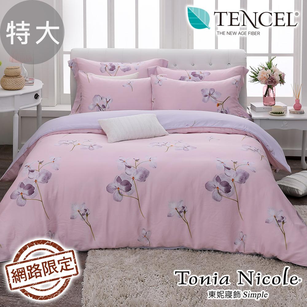 Tonia Nicole東妮寢飾 粉韻魅影100%萊賽爾天絲兩用被床包組(特大)