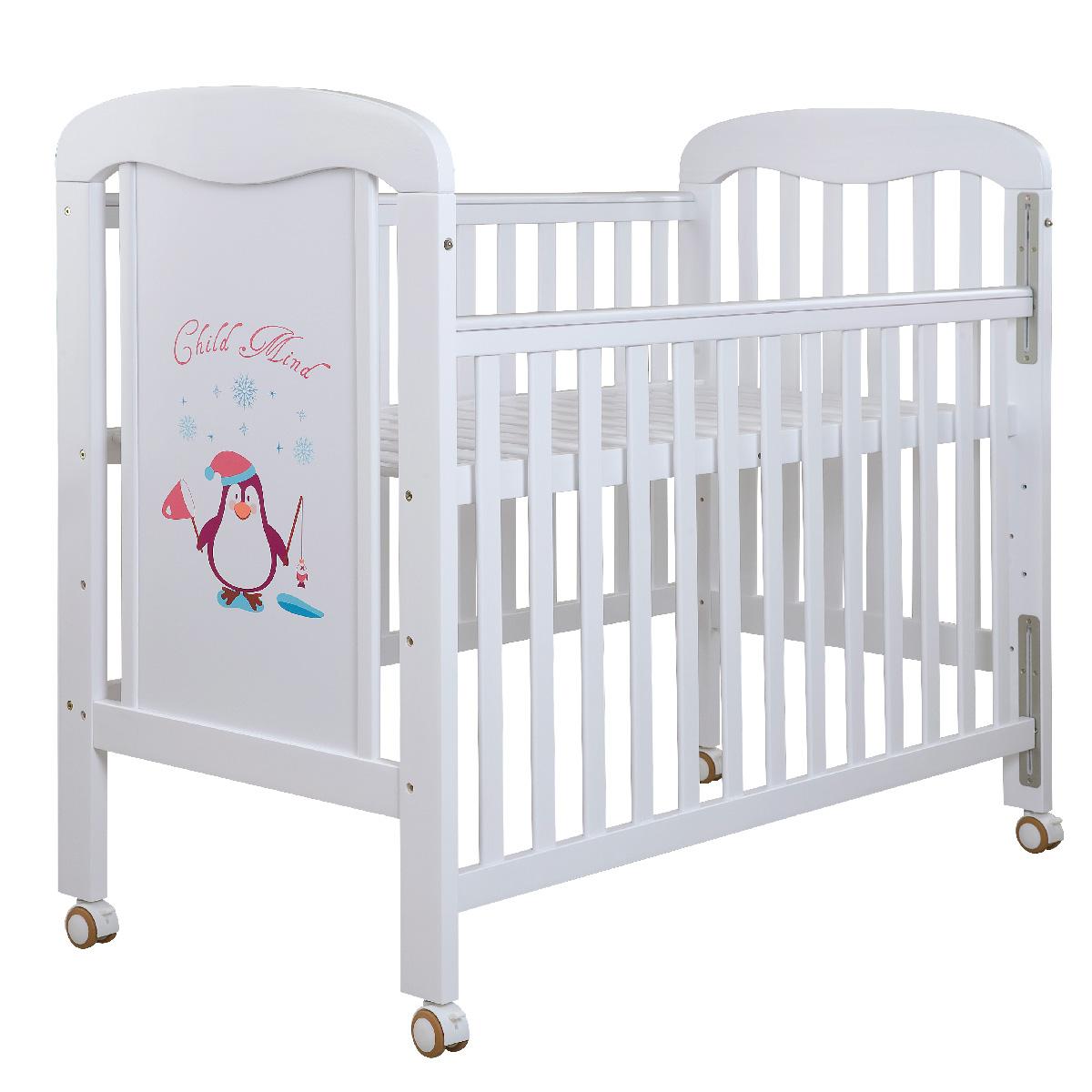 童心小淘企三合一嬰兒中床