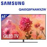 【SAMSUNG三星】 65吋 4K QLED量子點電視 QA65Q9FN / QA65Q9FNAWXZW (含標準安裝)