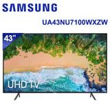 【SAMSUNG三星】 43吋 4K UHD液晶電視 UA43NU7100 / UA43NU7100WXZW (含運無安裝)★加碼贈Panasonic神級吹風機EH-NE57市價2490元★