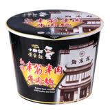 【小廚師】慢食麵-紅燒半筋半肉牛肉麵 269G