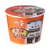 【小廚師】慢食麵-蕃茄牛肉麵 295G