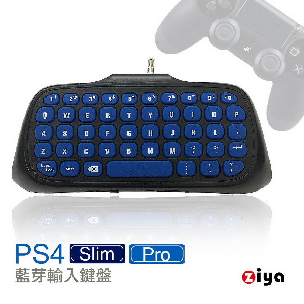 [ZIYA] PS4 Slim / Pro 遊戲手把/遊戲手把 第三代 輸入鍵盤 神之手款 黑色
