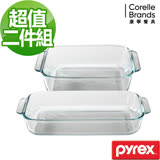 康寧Pyrex 耐熱玻璃經典烤盤2件組1.9L(長方)+20cm(方形)