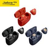 Jabra Elite Active 65t 真無線運動藍牙耳機 IP56防塵防水 充電盒延長15小時續航 黑色/紅色/藍色