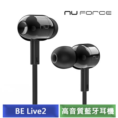 NuForce BE Live2 美學高音質藍牙耳機