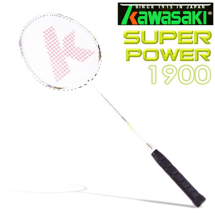 Kawasaki Super Power1900奈米碳纖維超輕羽球拍-綠