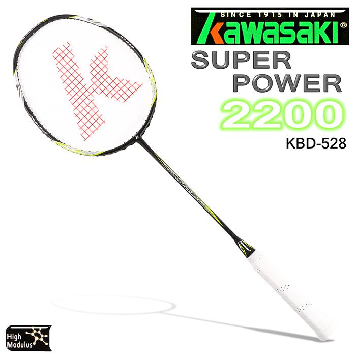 Kawasaki Super Power 2200 碳纖維超輕羽球拍(綠/黑)