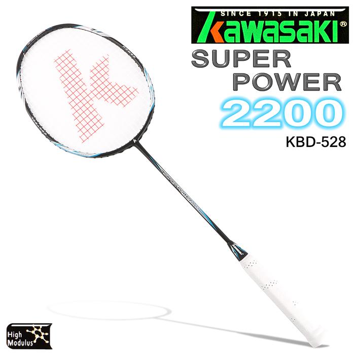 Kawasaki Super Power 2200 碳纖維超輕羽球拍(藍/黑)