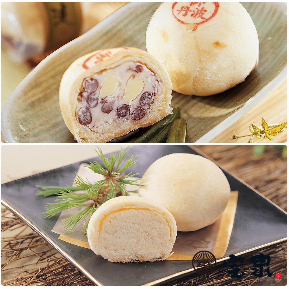寶泉 御丹波+小月餅