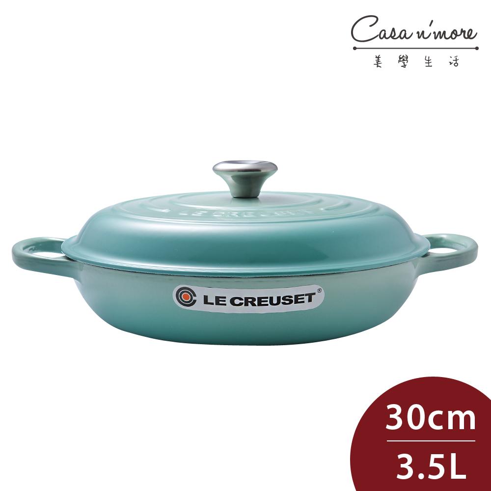 Le Creuset 新款壽喜燒琺瑯鑄鐵鍋 湯鍋 燉鍋 淺底鍋 30cm 3.5L 冷薄荷 法國製