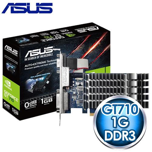 ASUS 華碩 GT710-1-SL 顯示卡《原廠註冊四年保固》