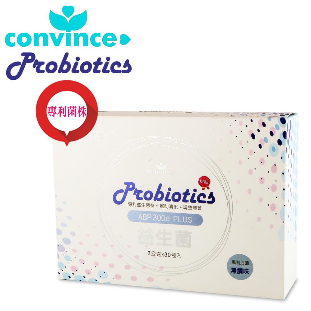 康心 ABP-300e 多元益生菌+益生元 粉包(30包)