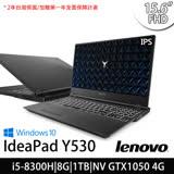 Lenovo聯想 Y530 15.6吋FHD/i5-8300H四核/8G/1TB/GTX1050獨顯/Win10電競筆電(81FV004ATW)