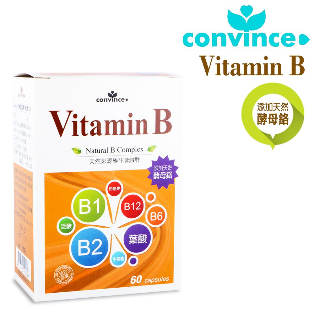 康心 萊樂美天然維生素B群+鉻膠囊 60粒/盒