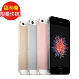 福利品 APPLE iPhone SE 32GB 四吋智慧型手機 (全新未使用)