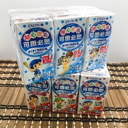 可爾必思 乳酸菌飲料2箱(任選)