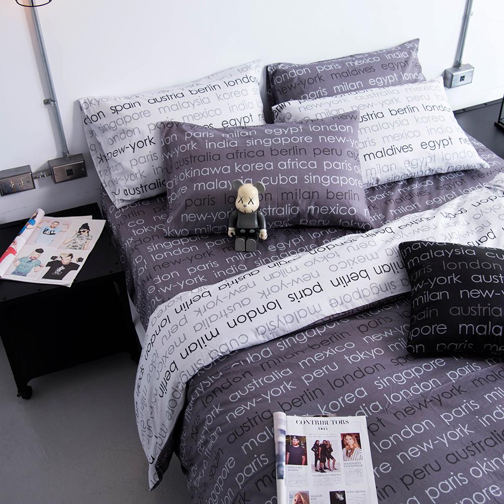 OLIVIA 《 Winston 鐵灰  》 標準單人床包美式枕套兩件組 都會簡約系列
