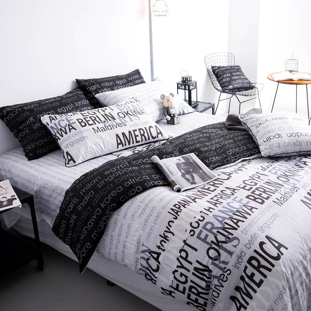 OLIVIA 《 約書亞 淺灰 》 雙人床包被套四件組 工業風格系列 MIT原創