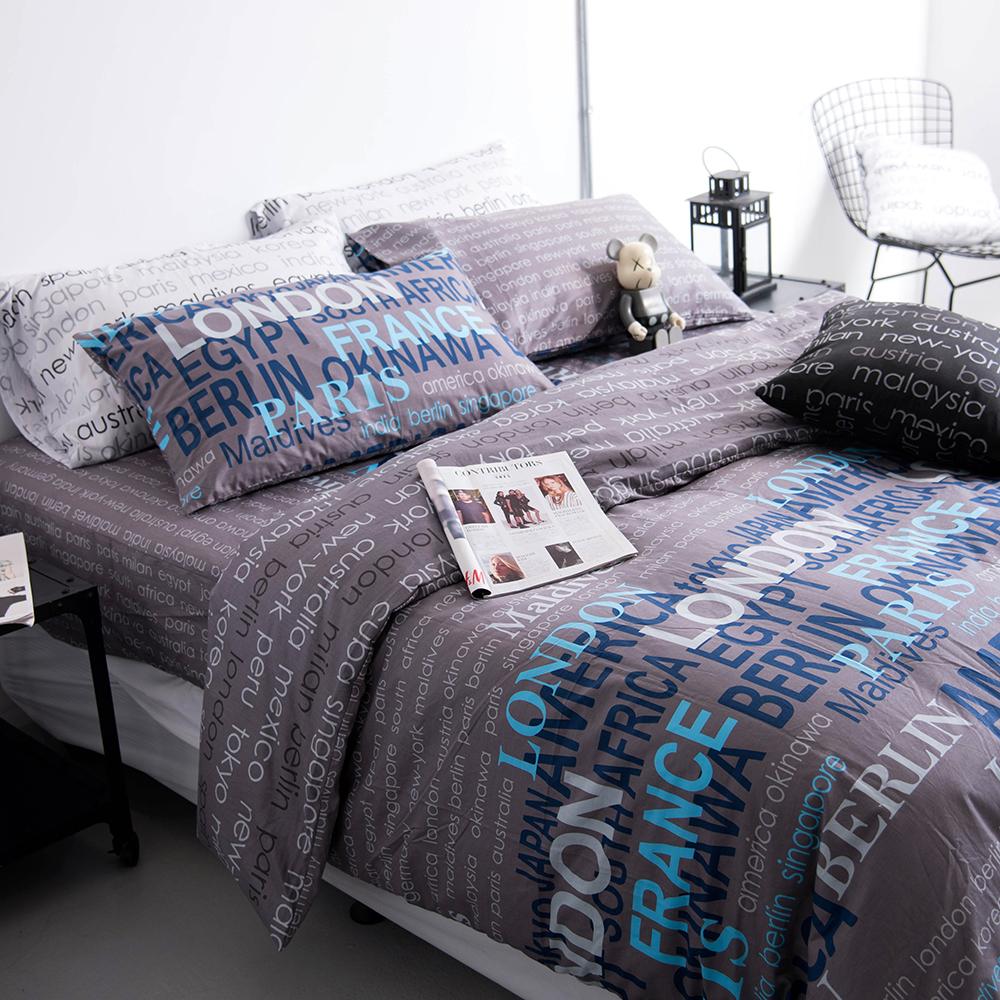 OLIVIA 《 約書亞 鐵灰 》特大雙人兩用被套床包四件組 工業風格系列 MIT原創