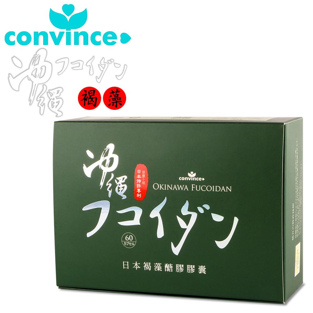 康心 日本褐藻醣膠 膠囊 60粒/盒