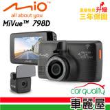 【限時優惠價】【Mio】MiVue™ 791 星光頂級夜拍 GPS 行車記錄器★贈16G記憶卡★