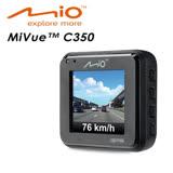 【限時優惠價】【Mio】MiVue C350 SONY感光元件 大光圈GPS行車記錄器★贈16G記憶卡★