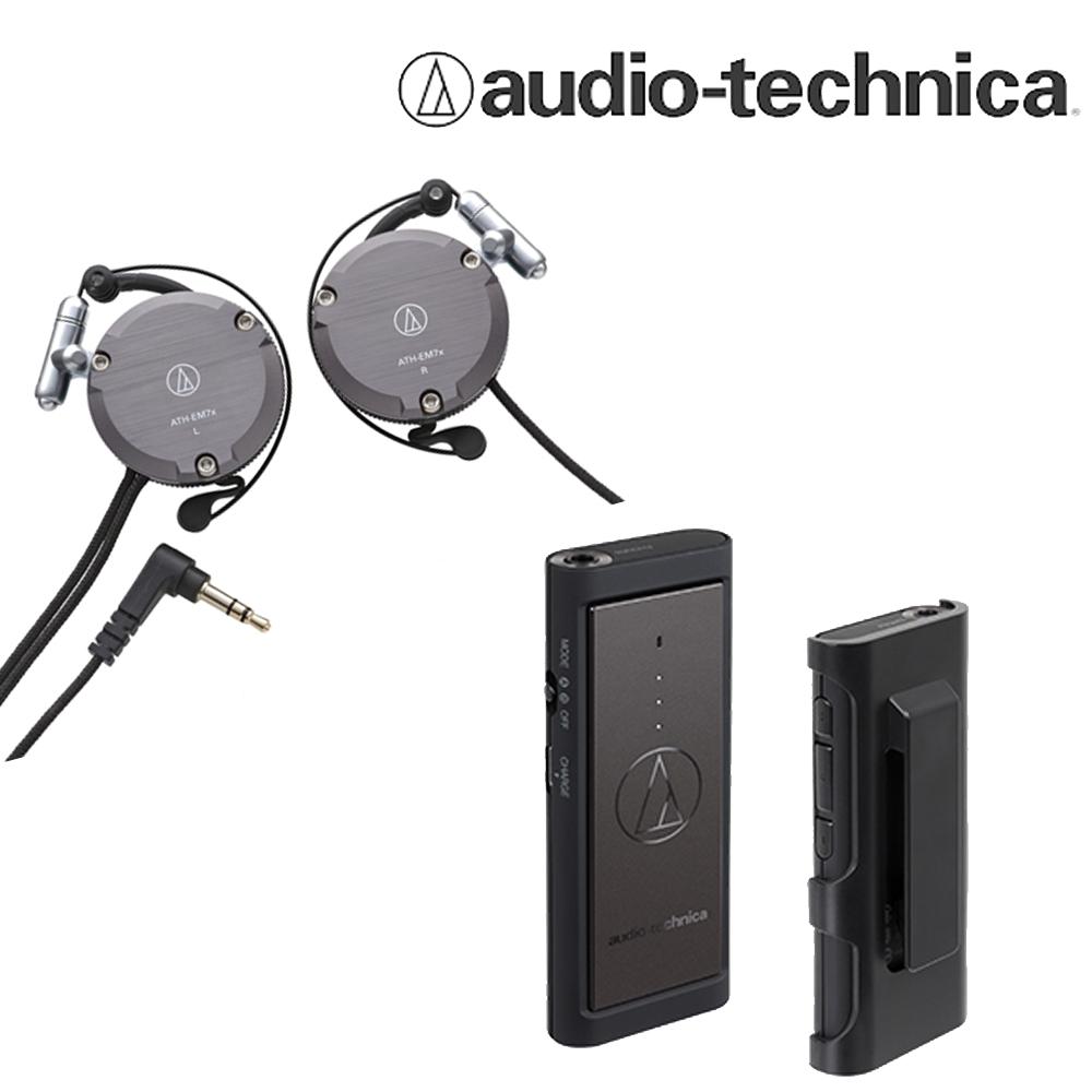 鐵三角ATH-EM7x耳掛式耳機+AT-PHA55BT耳機擴大機