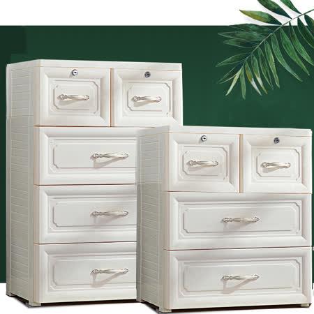 歐式古典緹花三層 2大2小衣物收納櫃(附鎖)