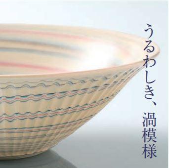 【日本橘吉】鍊鐶彫紋盛缽(1入)-日本原裝進口