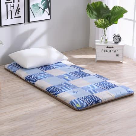 LAMINA 雅蓆兩用床墊