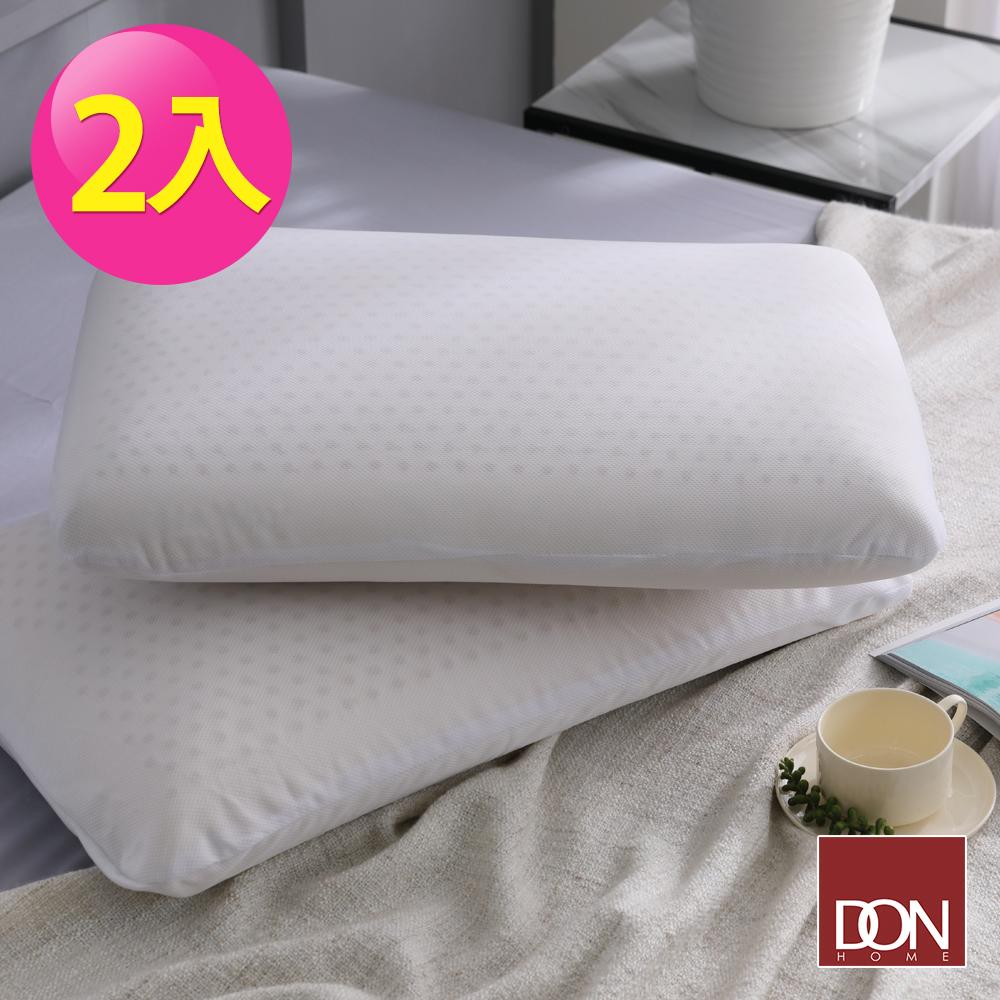 DON平面舒適型乳膠枕(二入)