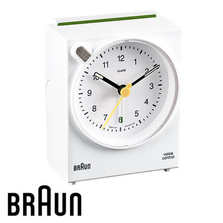 BRAUN德國百靈 聲控旅行鬧鐘 質感白(BNC004WHWH)(盒損出清)
