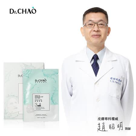 【Dr.CHAO】Hydro Up HA 保濕面膜6片