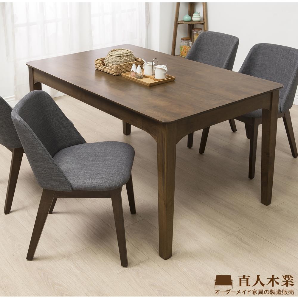 日本直人木業-WOOD北歐美學150公分餐桌加SOL四張椅子
