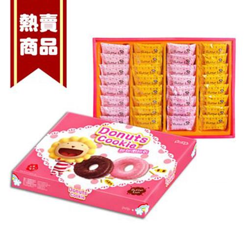 奶油獅 雙色巧克力甜甜圈餅乾禮盒